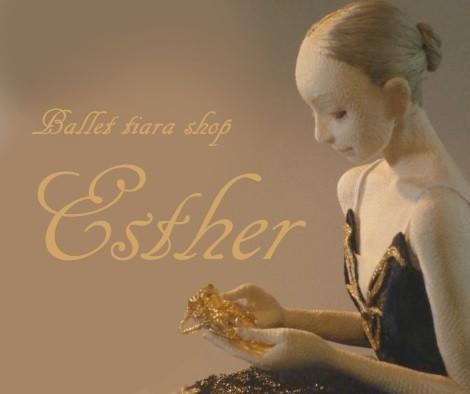 Ballet tiara shop Esther